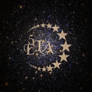 5 ELA stars logo web